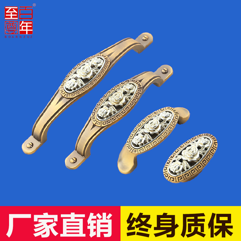 Modern minimalist ceramic carved pastoral european bronze drawer wardrobe door handle furniture handle