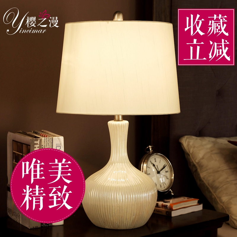 Modern minimalist chinese bedroom living room study of american decorative ceramic table lamp resin table lamp table lamp bedside lamp european