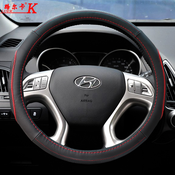 Modern name figure shengda IX35ix25i30 name yu tucson lang move leather steering wheel cover car leather grips