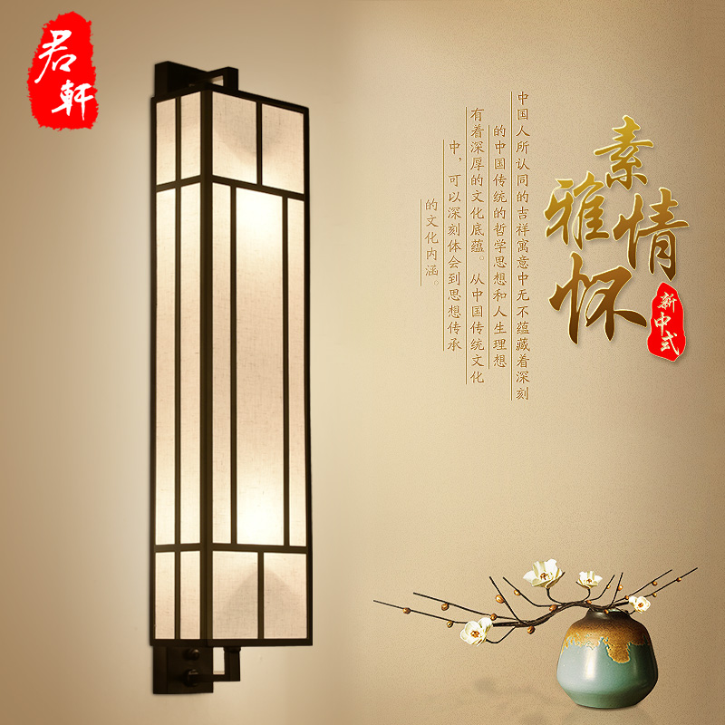 China wall lights hallway china wall lights hallway shopping guide get quotations modern new chinese antique wall lamp wall lamp hotel bedside lamp bedroom lamp rectangular living room aloadofball Image collections