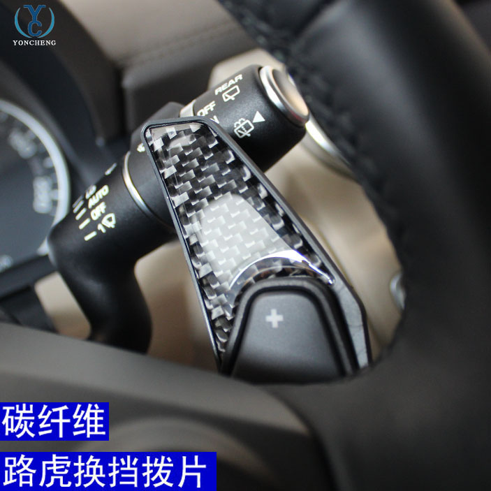 Modified land rover land rover discovery 4 freelander 2 range rover aurora interior carbon fiber steering wheel shift paddles