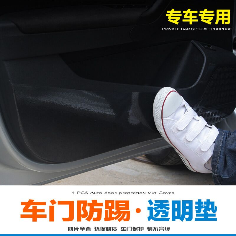 Modified toyota prado overbearing camry reiz yaris door protection protective pad kick the door mat kick posted