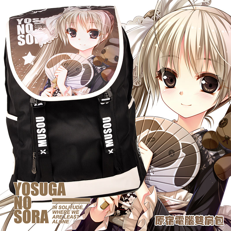 Moe is still the edge of the empty kasugano dome dome sister anime shoulder bag travel bag backpack schoolbag bag computer bag
