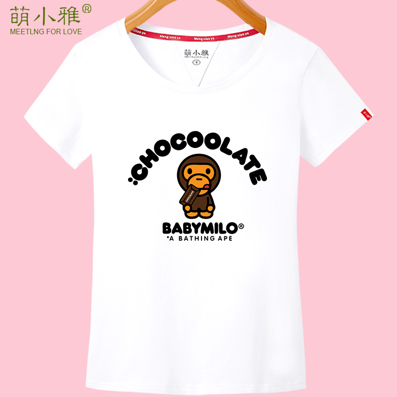 Moe xiiao ya 2016 spring and summer fashion slim round neck short sleeve t-shirt female korean version of the cartoon printed short sleeve t-shirt bottoming shirt female