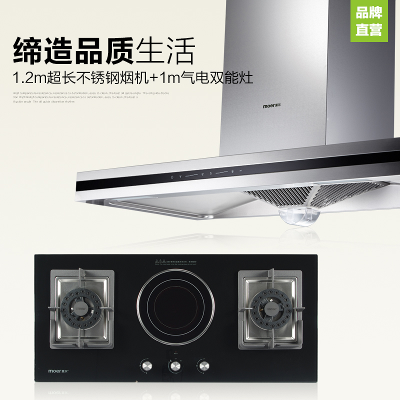 Moer/cheymol suction hoods gas stove smoke stoves package smoke stoves stoves gas stove gas stove gas cooking ranges