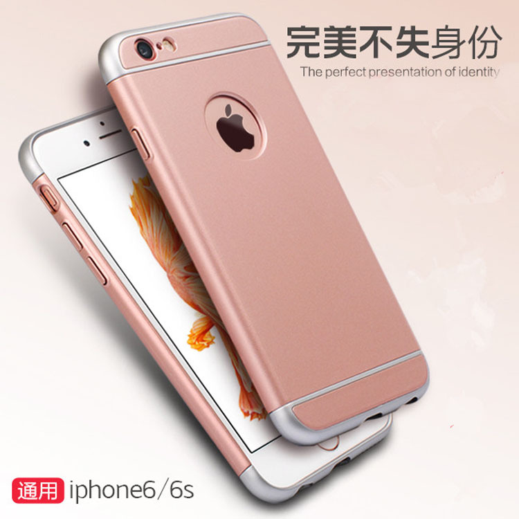 Mokories apple iphone6s/plus the whole package phone shell pc triple rose gold shell protective shell