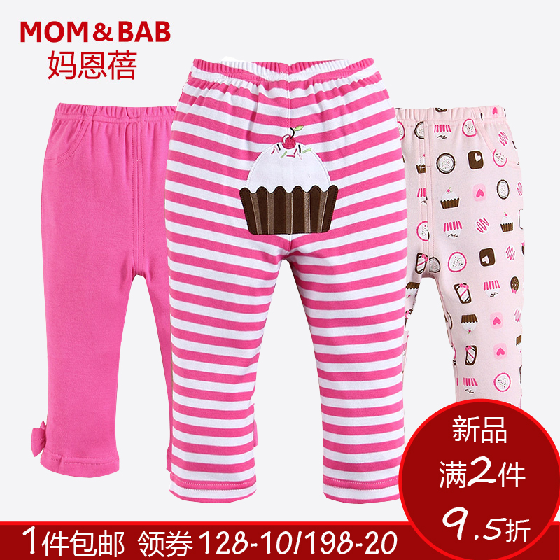 Momandbab mom enbei autumn autumn models of child baby girls baby cotton leggings pants long pants kids