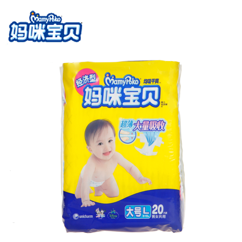 Get Quotations · Mommy baby diapers are sucked dry unisex baby diapers baby  diapers l20 large piece bf734884c