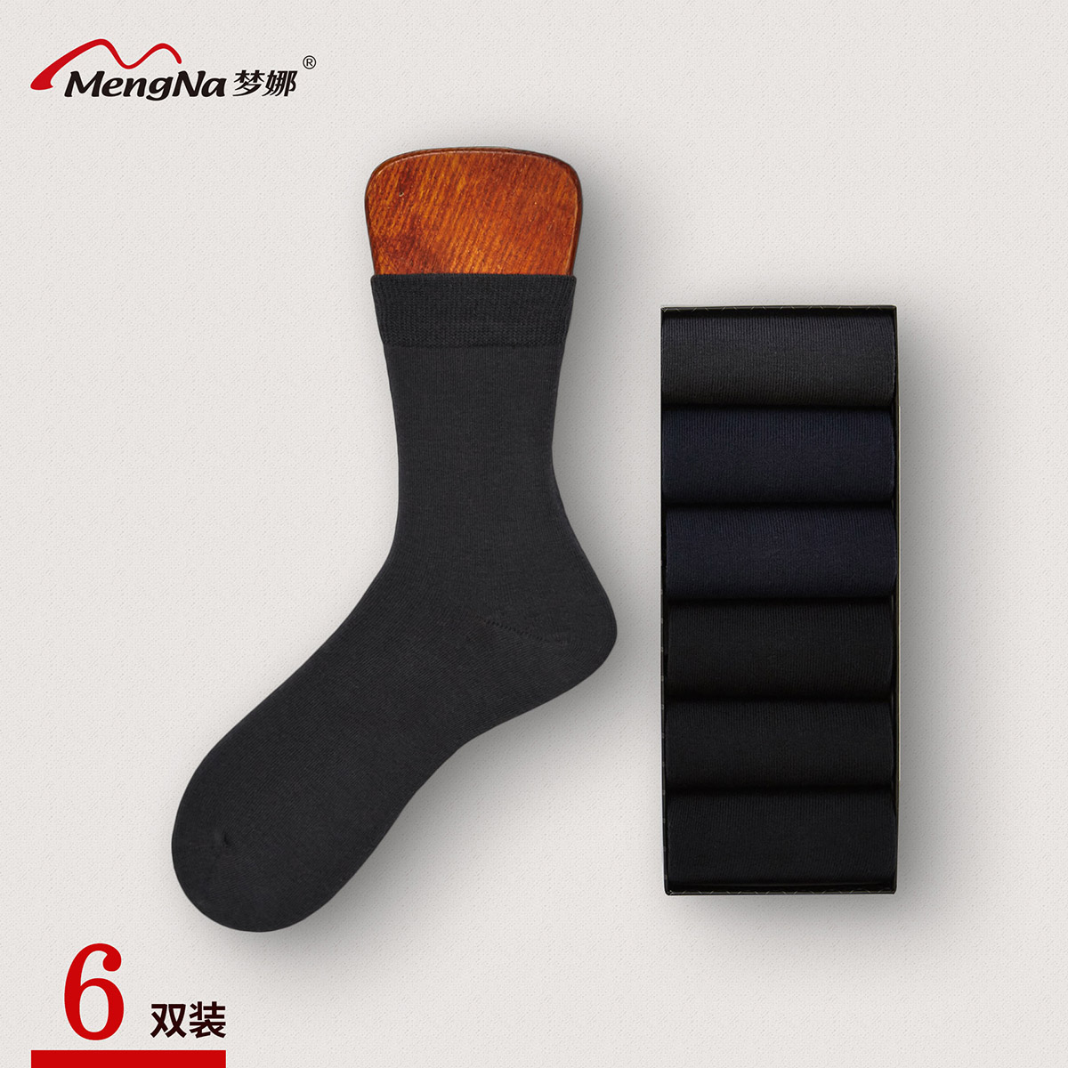 Mona genuine classic solid color simple men and breathable and comfortable men's socks in tube socks deodorant sweat socks 6 pairs of dress