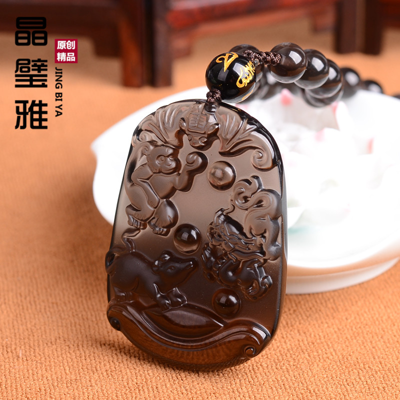 Monkey rat lung triple elegant pendant ice kind of obsidian shenzi chen three odd 2016 patronus natal years Necklace