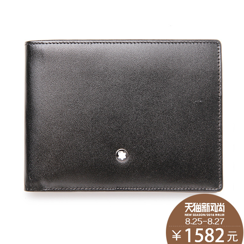 Montblanc/montblanc taipan series mens leather wallet mens leather wallet purse 14548