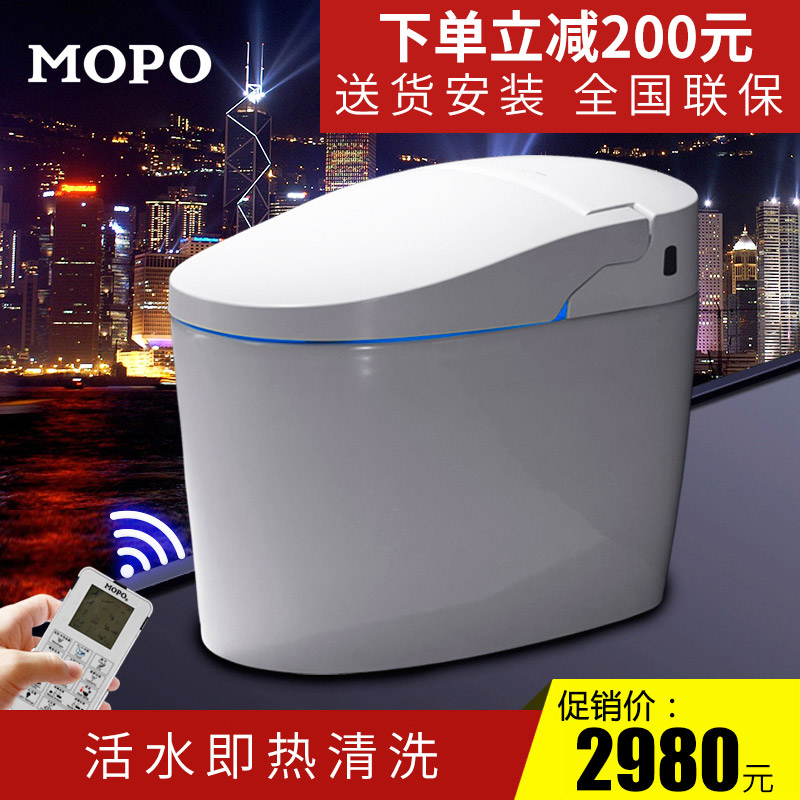 Mopo mopu MP3003 integrated intelligent smart toilet toilet toilet without cistern tankless since the move