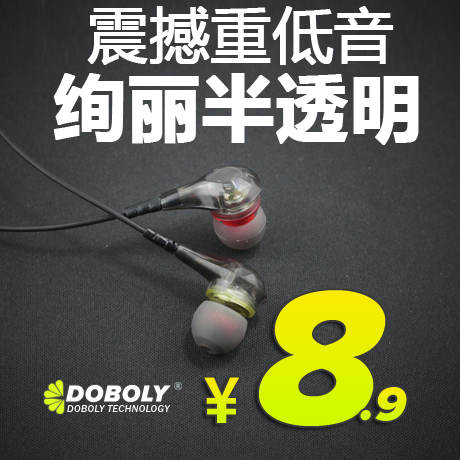 More bollywood q6 ear sports headphones bass computer phone headset earbud headset magic sound common