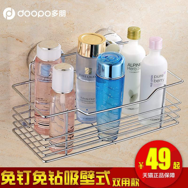 More friends kitchen wall shelf storage sucker suction wall bathroom shelf bathroom shelving racks triangle