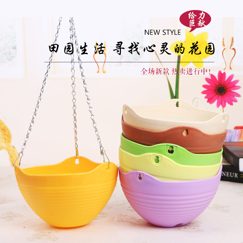 More meat pots hanging diaopen scindapsus spider flower pots thickened resin plastic hanging pots hanging spider plant pots pots chains basket