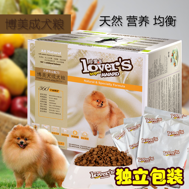 More precious pomeranian dogs canine adult dog food adult dog food natural dog food adult dog food 5kg dog food for small dogs adult dog food bag Shipping