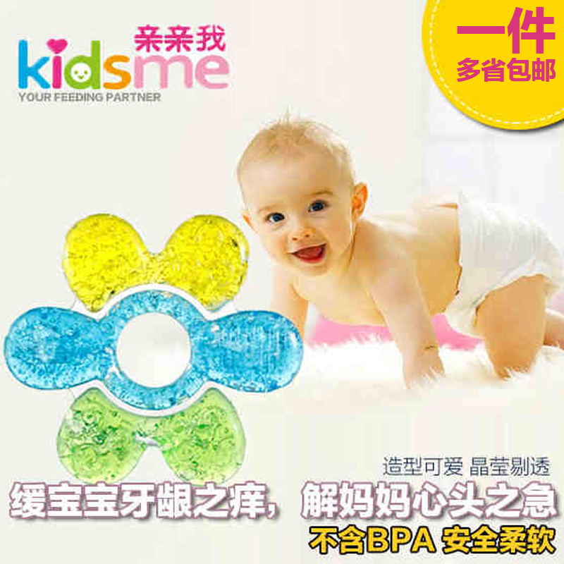 [More provincial shipping] kiss me baby molar teeth glue stick baby safe teether teethers teether