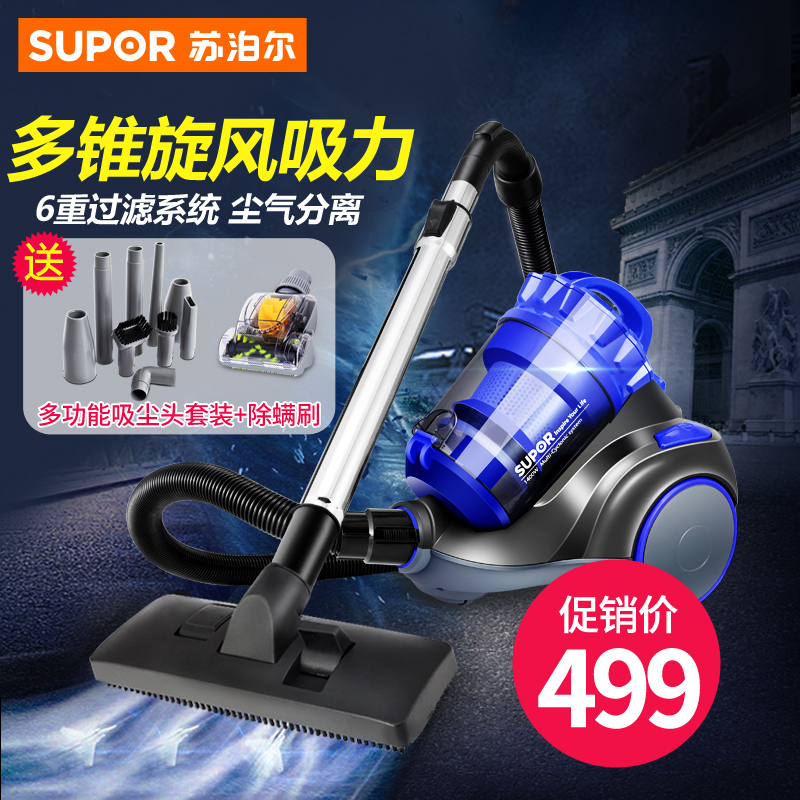 More than supor household vacuum cleaner power more powerful vacuum cleaner dust bucket cone cone