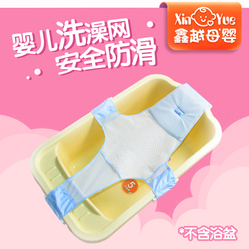 China Safety Bath Grip, China Safety Bath Grip Shopping Guide at ...