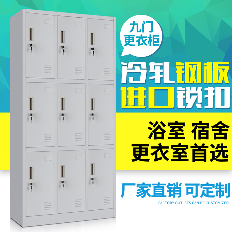 More wardrobe staff lockers cabinet cupboard door shoe dormitory bathroom cabinet bathroom cabinet combination to send storage cabinet with lock free shipping