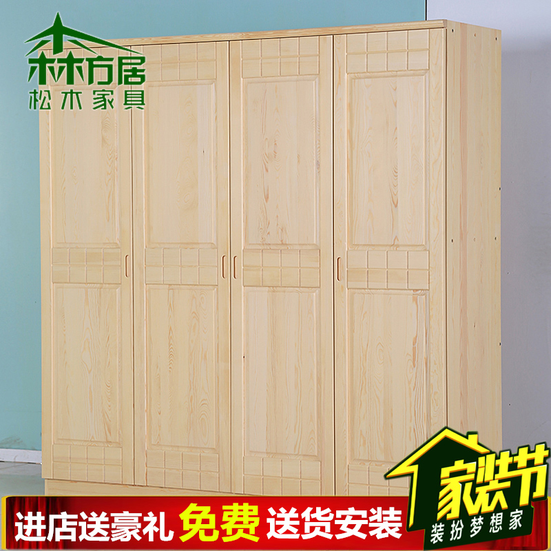 China Four Door Wardrobe China Four Door Wardrobe Shopping Guide At
