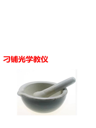 Mortar/mortar porcelain/chemistry laboratory dedicated/64087/diameter 90mm chemistry laboratory supplies
