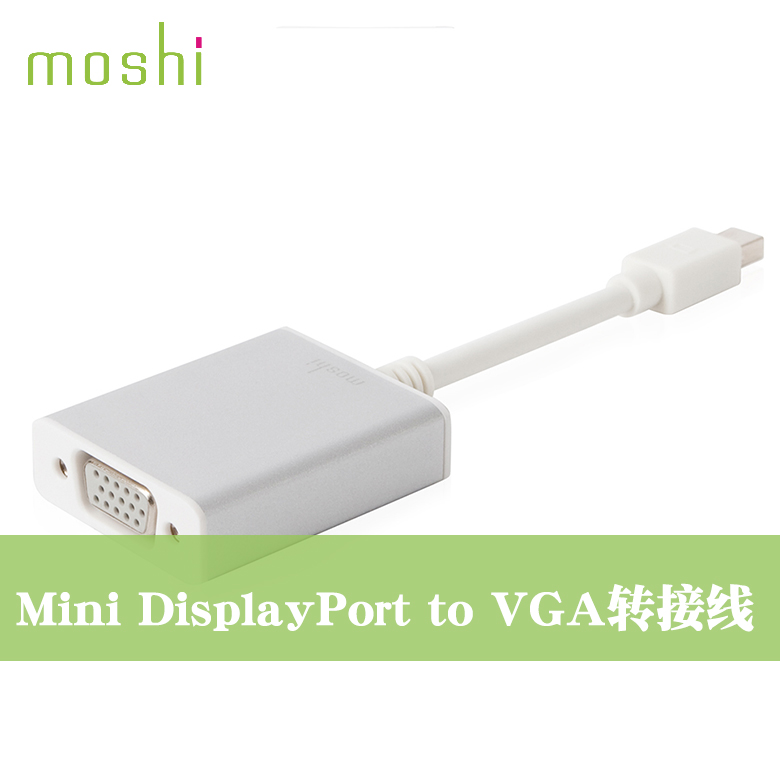 Moshi moshi apple vga adapter cable macbook pro/air dp to vga mac connected projectors