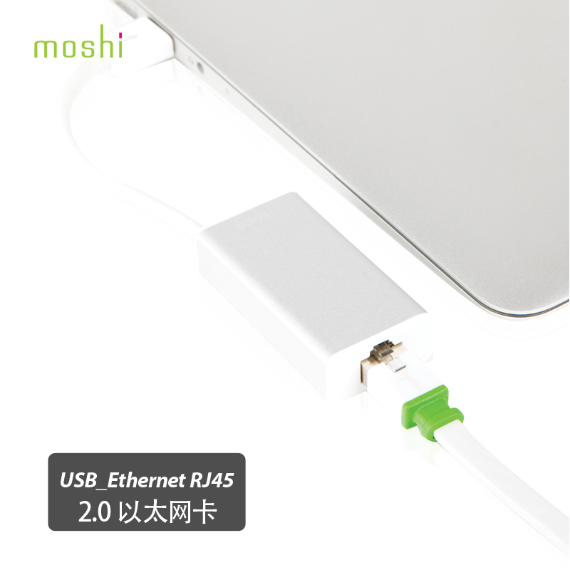 Moshi moshi macbook usb to ethernet adapter cable external rj45 interface
