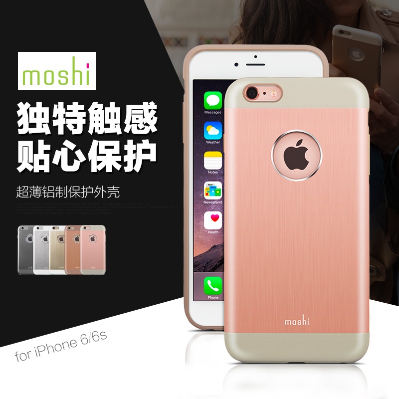 Moshi moshi sf iphone6s 4.7 inch metal shell phone apple 6 mobile phone shell mobile phone shell