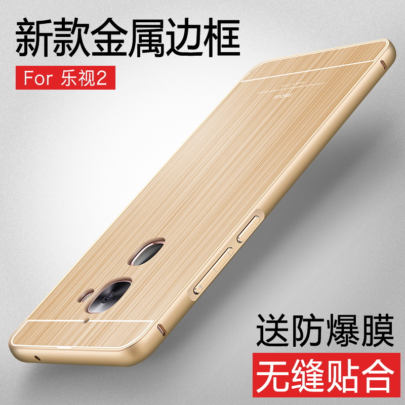 Mosi wei 2pro music as music as 2 phone shell metal frame mobile phone sets hard shell drop resistance protection type x620