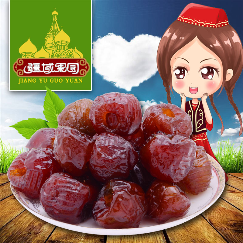 Most of the territory orchard snack ejiao date crystal candied seedless 500g buy 2 minus 1 yuan to buy four get A