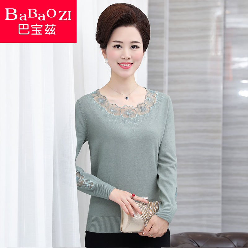 Mother dress autumn bottoming shirt new spring and autumn sweater middle-aged middle-aged women's lace t-shirt