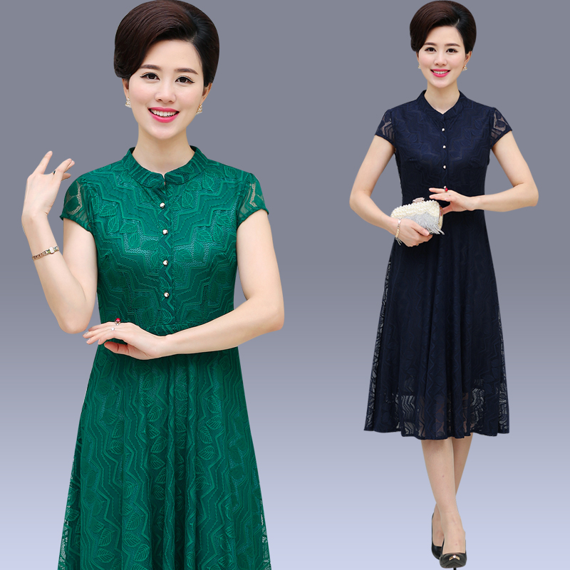 Buy Mother Dress Summer Dress Short Sleeve And Long Sections 30 40