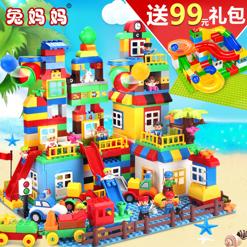 Mother rabbit large particles compatible with lego plastic building blocks assembled children under the age of baby educational toys 1-2-3-6