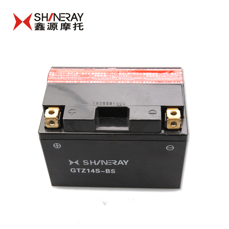 Motorcycle accessories shineray x5 x5 accessories battery battery-12 v/11.2Ah-iκbs-半免battery maintenance-free