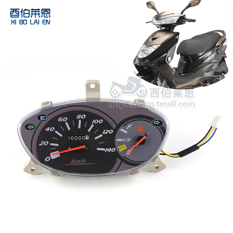 Motorcycle instrument xun xun eagle eagle news eagle eagle xun xun xun eagle eagle electric car motorcycle tachometer odometer meter Disc