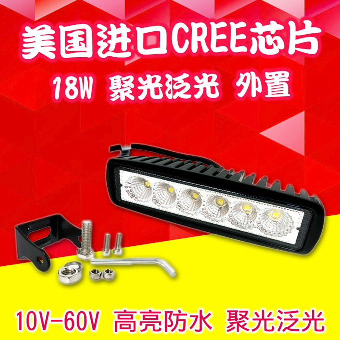 Motorcycle led headlamps external waterproof super bright daytime running lights v scooter modified car spotlights assist lamp condenser