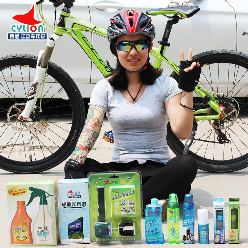 Mountain bike race collar lubricating oil cleaning kit bike chain oil clean decontamination wax polish wax car wash chain device