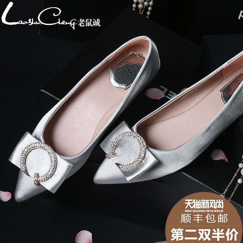 Mouse cheng 2016 new spring shoes women shoes tide shallow mouth pointed flat shoes korean flat shoes with diamond in europe and america