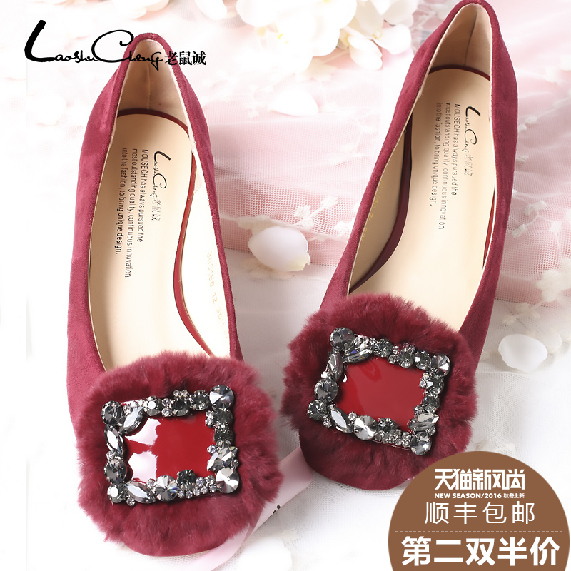Mouse cheng 2016 spring new square head flat shoes shallow mouth square head flat shoes with flat shoes shoes