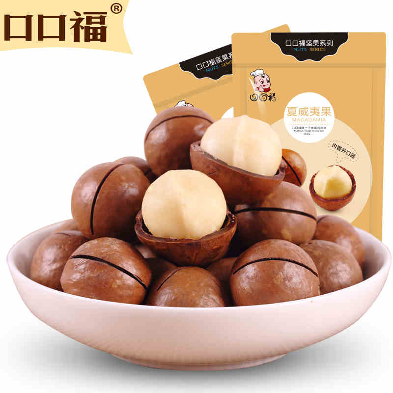 [Mouth delicious food-macadamia nuts new goods 218g bag x2] snack nuts creamy send opener