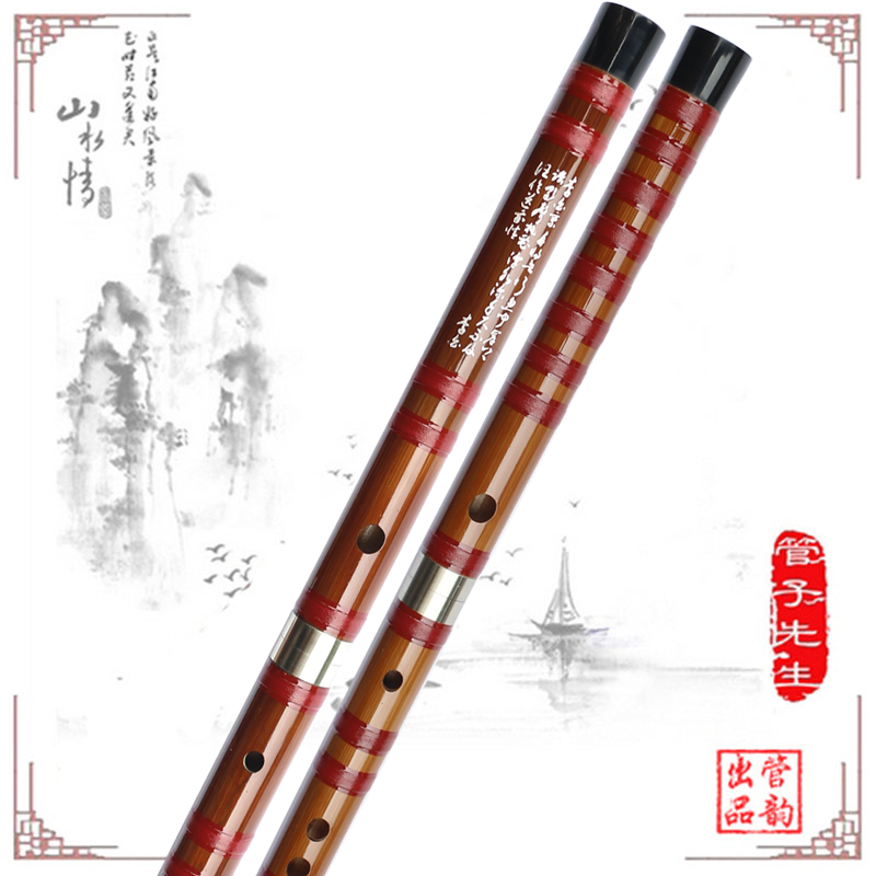 Mr. pipe brand of professional single plug flute double plug two boutique bitter bamboo flute flute musical instrument factory direct