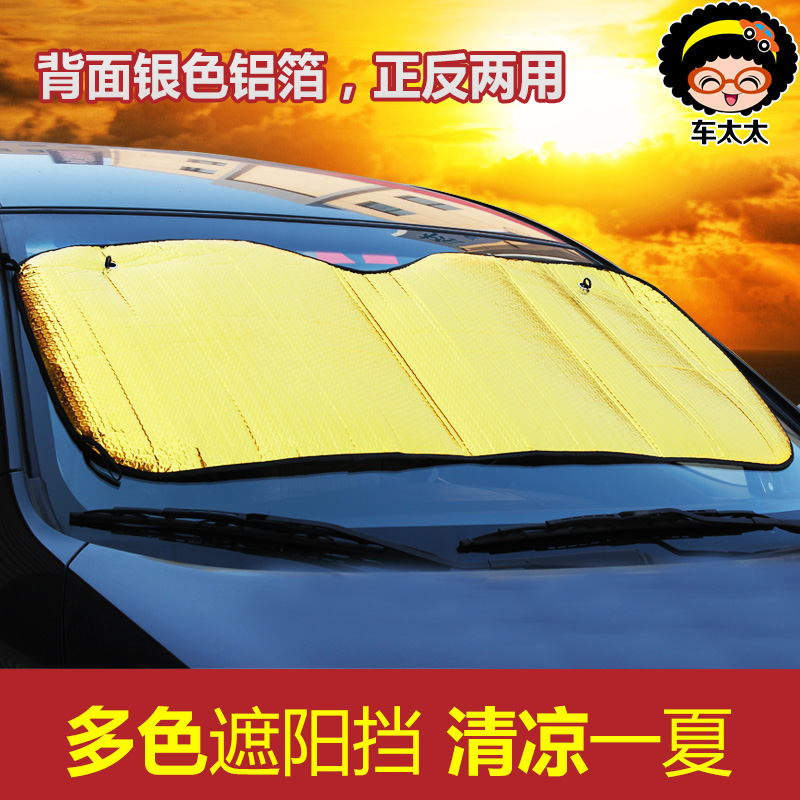 Mrs car winter frost snow gear car sun shade sun block front windshield visor car curtain