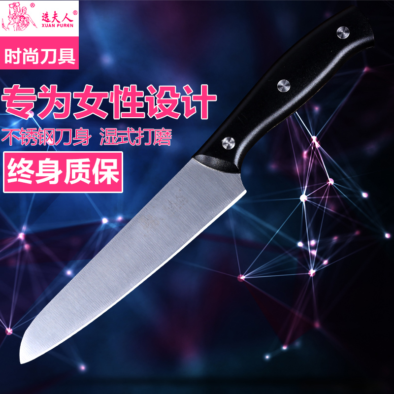 Mrs. election versatile stainless steel cut fruits paring knife fruit knife household kitchen knives