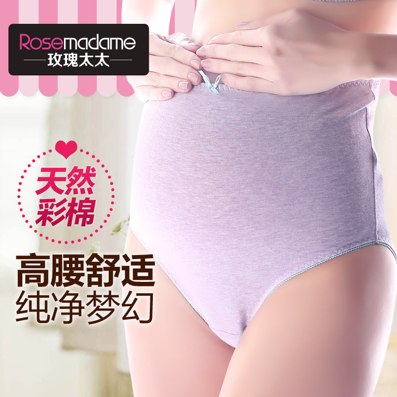 Mrs. rose natural color natural colored cotton underwear pregnant women care belly waist briefs sexy lace panties