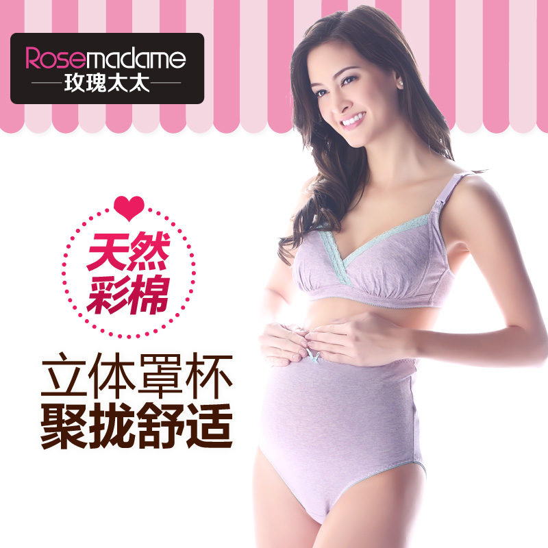 Mrs. rose natural colored cotton nursing bra without rims cotton nursing bra pregnant women underwear suit
