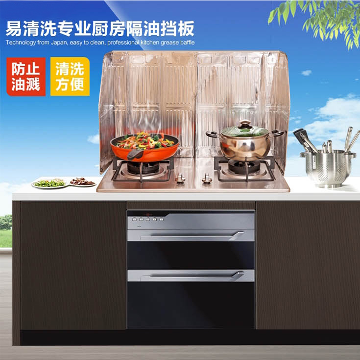 Mrs. wisdom kitchen stove grease foil block oil board insulation board insulation board oilproof splash plate block oil baffle Shield