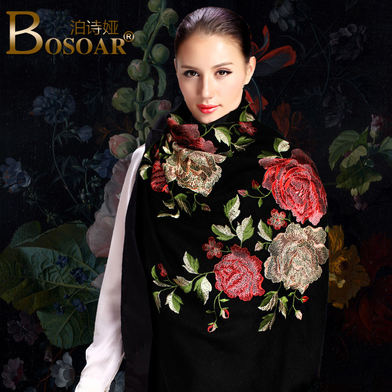 Ms. autumn new wool Bosoar2016 fashion national wind scarf scarf shawl long section of dual