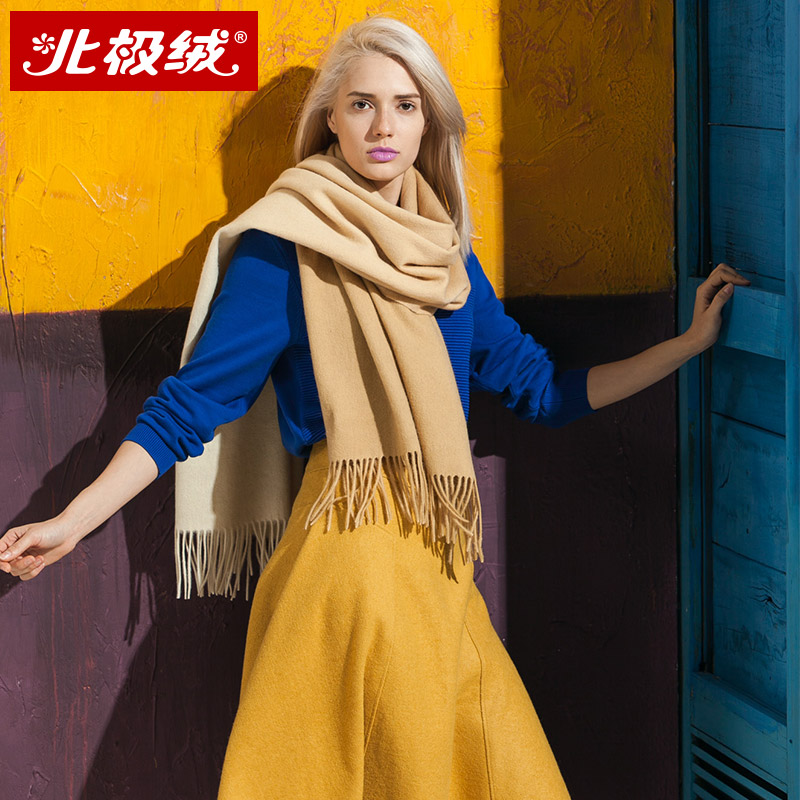 Ms. beiji rong 100% wool shawl autumn and winter female thick warm winter scarf shawl dual gradient