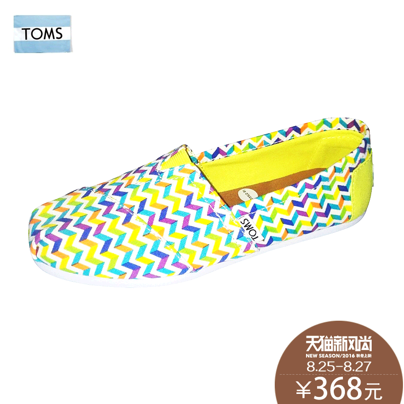 Ms. canvas printing new spring and summer colorful v TOMS2016 lazy shoes free shipping